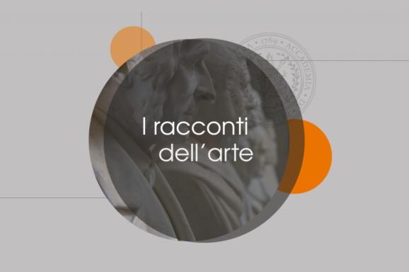 ACCADEMIA DI BELLE ARTI DI CARRARA | INCONTRO CON VIRGILIO SIENI | 26 MARZO